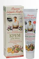 Ночной восстанавливающий крем для лица для нормальной и комбинированной кожи. Рецепты бабушки Агафьи.