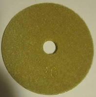 """Алмазный диск """"Черепашки"""" для полировки кварца, мрамора Premium 100x4x15 (Все зерна № 30-3000) 30"""