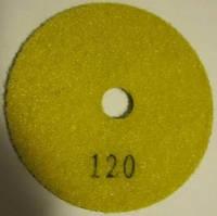 """Алмазный диск """"Черепашки"""" для полировки кварца, мрамора Premium 100x4x15 (Все зерна № 30-3000) 120"""