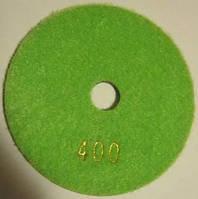 """Алмазный диск """"Черепашки"""" для полировки кварца, мрамора Premium 100x4x15 (Все зерна № 30-3000) 400"""