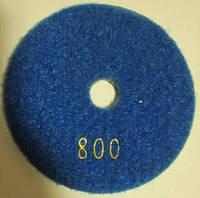 """Алмазный диск """"Черепашки"""" для полировки кварца, мрамора Premium 100x4x15 (Все зерна № 30-3000) 800"""