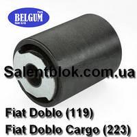Сайлентблок рессоры передний Fiat Doblo Cargo (223); Doblo (119) 46767261