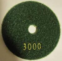 """Алмазный диск """"Черепашки"""" для полировки кварца, мрамора Premium 100x4x15 (Все зерна № 30-3000) 3000"""