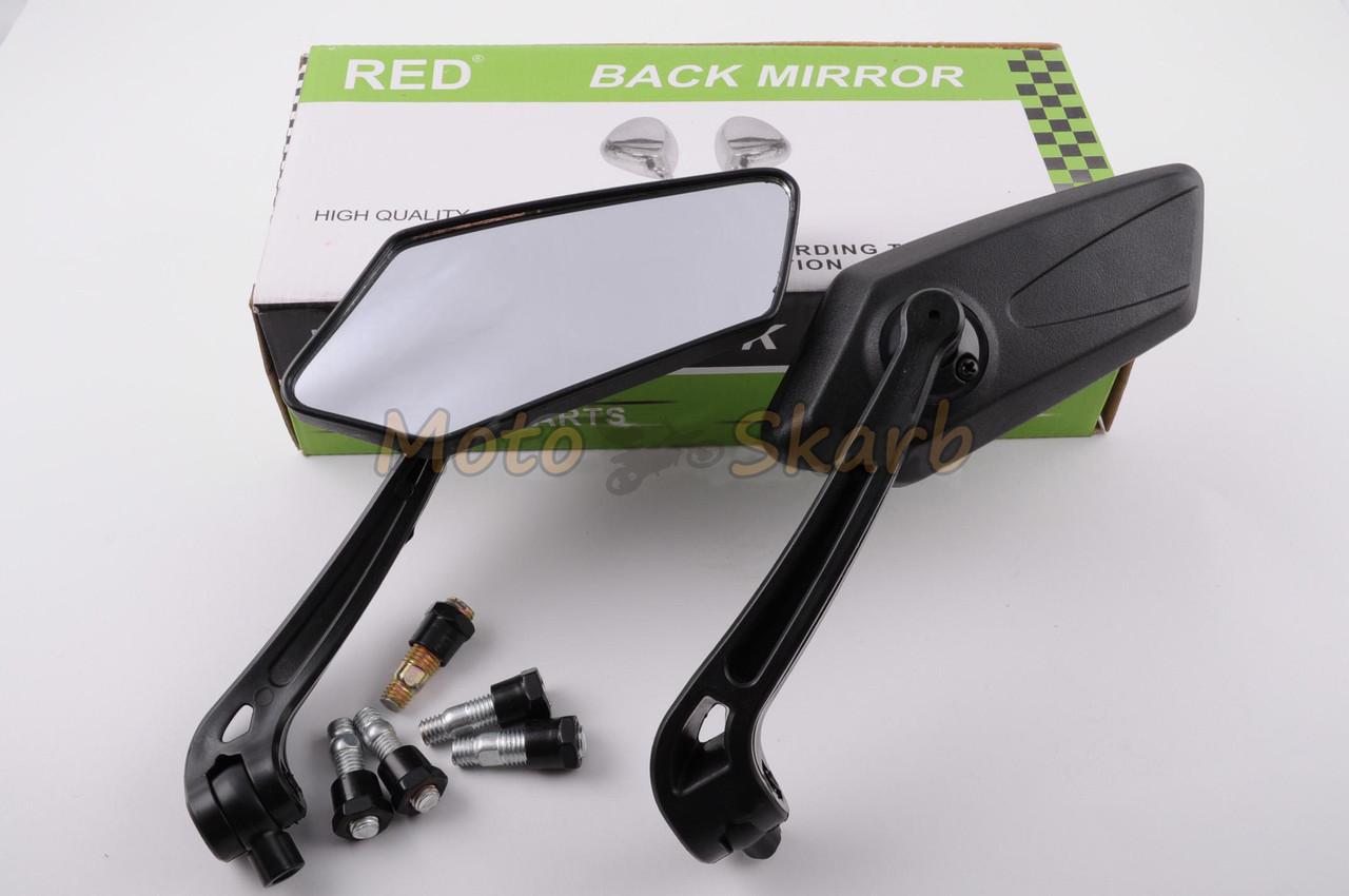 Зеркала RED (8/10mm) Черные