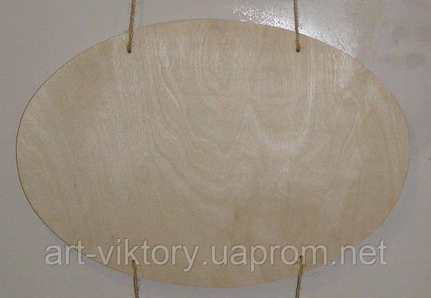 Панно - овал (20 х 30 см), декор, фото 2