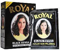 Хна индийская Royal (тон черный)