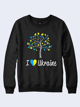 Свитшот Я Люблю Украину, фото 2