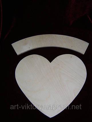 Заготовка сердце с подвесом, фото 2
