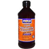 Жидкий глюкозамин хондроитин МСМ 473 мл для суставов связок от  артрита артроза Now Foods USA