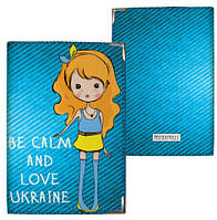 """Патриотическая обложка для паспорта """"Люби Україну"""""""