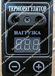 Терморегулятор Квочка 2 цифровой, фото 3