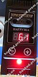 Терморегулятор Квочка 2 цифровой, фото 7