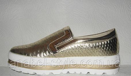 Слипоны женские модные на толстой подошве золотистые, фото 2
