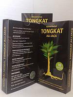Природное решение проблем потенции Тонгкат Али Джек, ничем не уступает препарату Тонгкат Али плюс