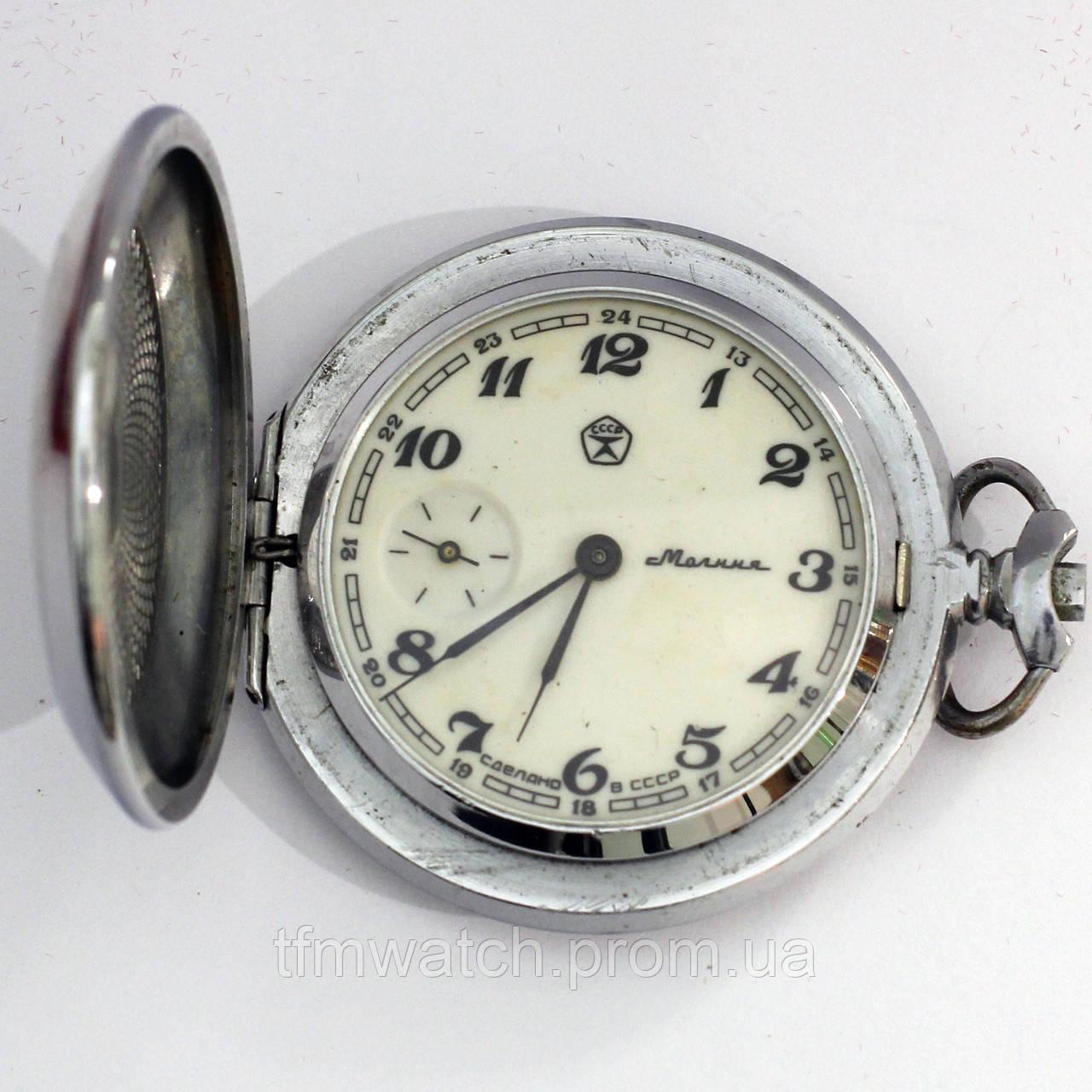 Часы на цепочке Молния
