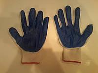 Перчатки стрейч ( вампирки )
