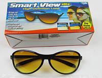 Поляризационные антибликовые очки. 2 пары - день и ночь HD Smart View