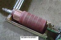 Якорь электродвигателя ДПЭ-52(два конца вала) на экскаваторы ЭКГ-4,6, ЭКГ-5, ЭКГ-5А