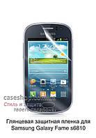 Глянцевая защитная пленка для Samsung s6810 Galaxy Fame