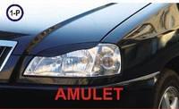 Реснички на фары Chery Amulet