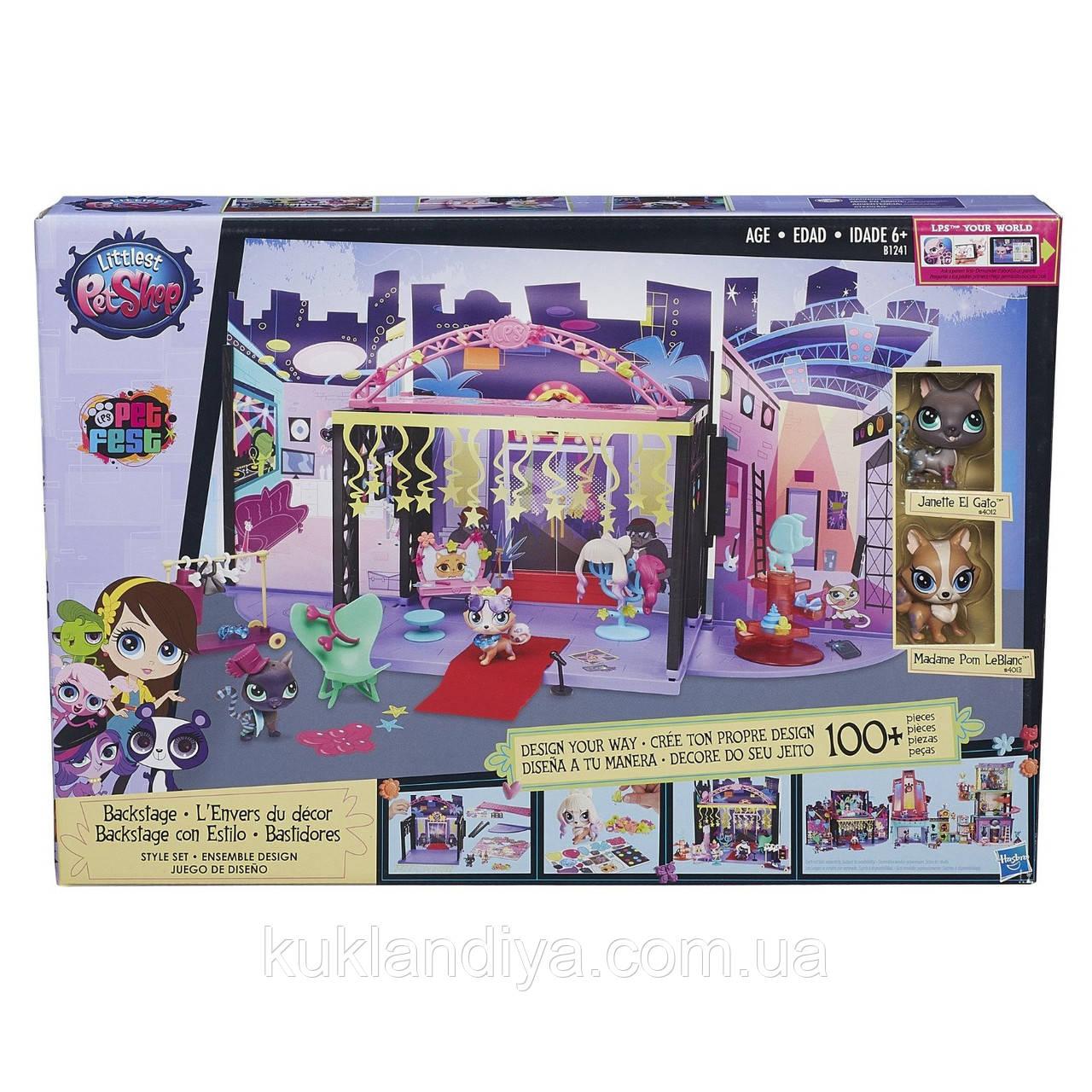 Ігровий набір Littlest Pet Shop Backstage Style Сцена
