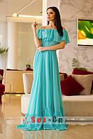 Платье женское шифоновое с подкладкой - Бирюзовый