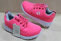 Кроссовки на девочку, детская спортивная обувь тм JG р. 31,36