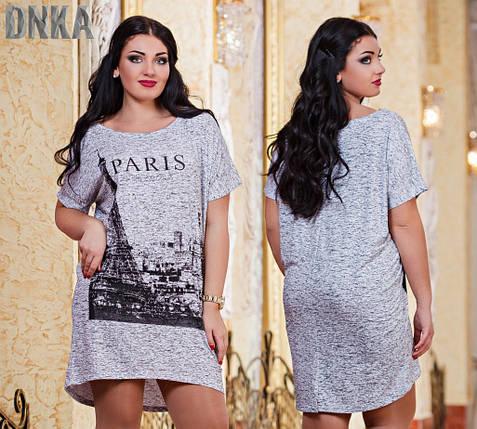 """Туника """"Paris"""", фото 2"""