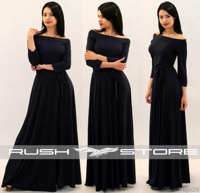 Купить вечернее платье с открытыми плечами