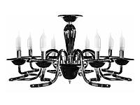 Люстра Azzardo Bolton 8 Black B0038-8P