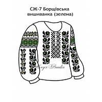 Сорочка жіноча №7 Борщівська  вишиванка (зелена)