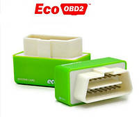 Экономия бензина чип тюнинг EcoObd2 15-25%