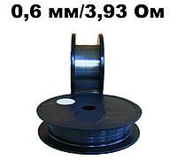 Ніхром дріт 0,6 мм, 22 AWG Gauge, (3,93 Ом/м) Ніхром, Кантал - 5 метрів