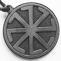 Славянский оберег  «Колядник» («Родович») - мужской символ, помогающий в борьбе за правое дело.