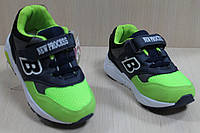 Кроссовки Аир Макс на мальчика, детская спортивная обувь AIR MAX, тм JG р.27,28,29,30