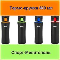 PowerPlay Термокружка KH-4371 500 мл. Цвета: Оранжевый, зеленый, синий, красный.