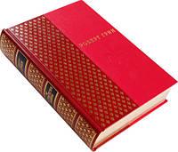 33 стратегии войны Подарочное издание Грин Р
