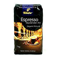 Кофе в зернах Tchibo Espresso Mailander Art 1кг