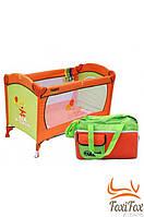 Детская кровать манеж с сумкой Arti
