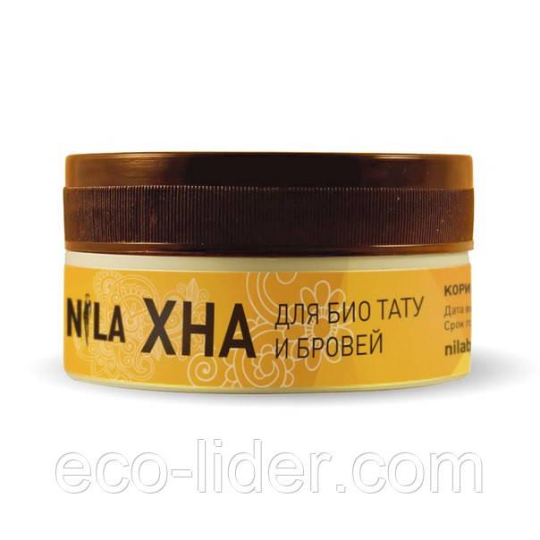 Хна для бровей и мехенди коричневая, Nila 20 г.