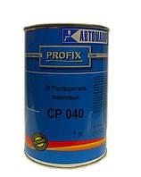 Разбавитель Profix СР 040, стандарт 2К 1л.