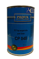 Разбавитель Profix СР 048 для базы, стандарт 5л.