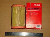 Фильтр воздуха FILTRON 349 AR  AR349