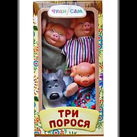 Домашний кукольный театр Три поросенка
