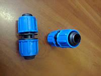 Штуцер ремонтный для ленты (ремонтник)