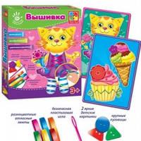 """Набор для детского творчества """"Вышивка лентами и пуговицами"""" Кошка"""