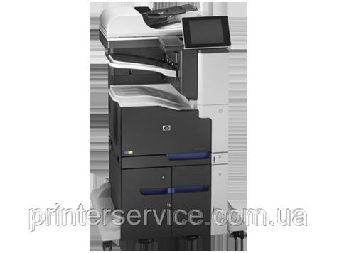 МФУ HP M775z+, цветной принтер-сканер-копир, факс (опция)