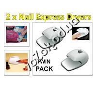 Компактный прибор для сушки лака Nails Express Twin Pack Nail Dryers