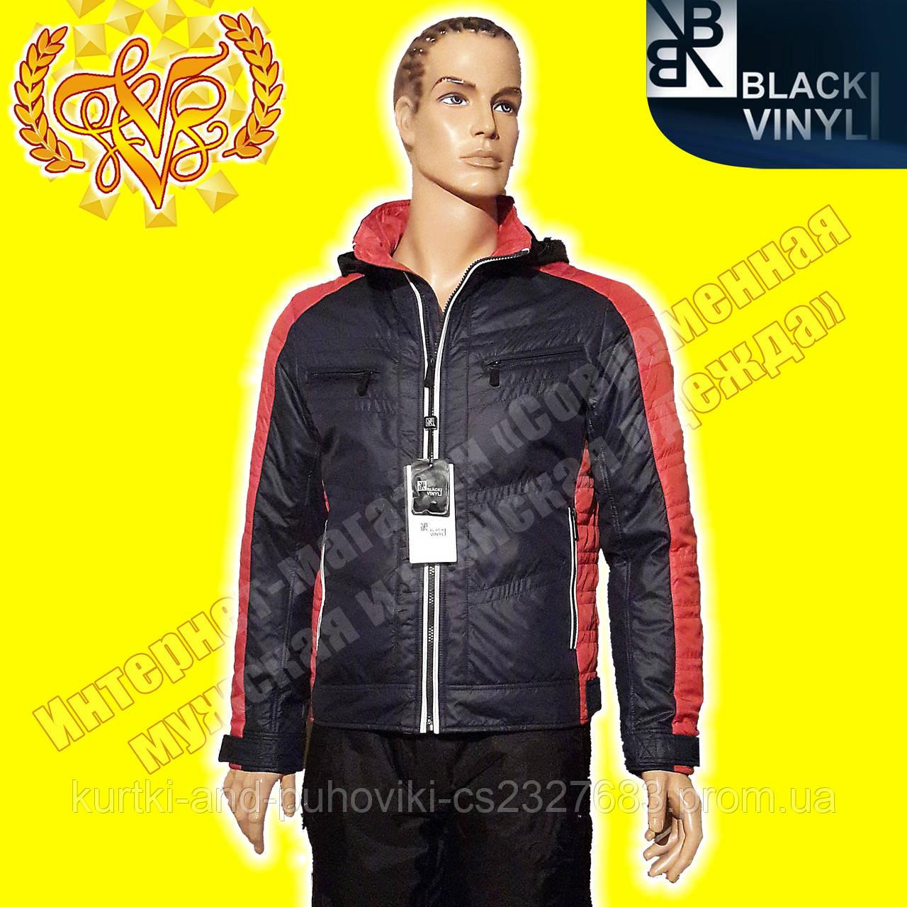 f4cb61ad1f2 Демисезонные мужские куртки - Интернет-магазин «Современная мужская и  женская одежда» в Черновцах