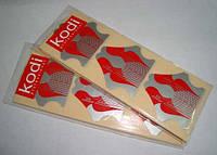 Формы для наращивания ногтей,100шт Kodi Professional